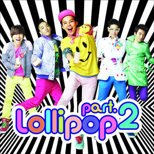 Lollipop2.jpg