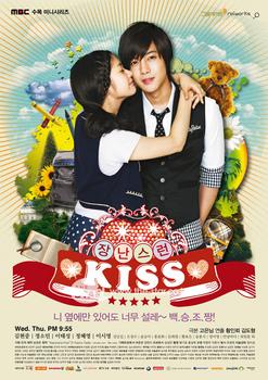 Playful kiss 1.jpg
