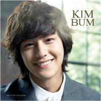 kimbum1stアルバム.jpg