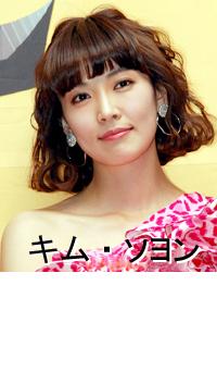 Kim Soyong1.jpg