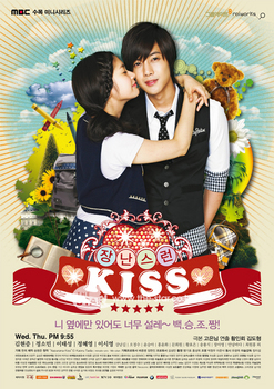 Playful kiss 1.jpg