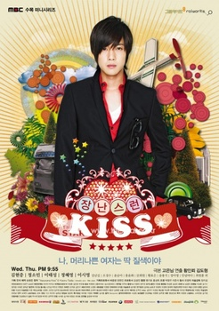 playful kiss 2.jpg